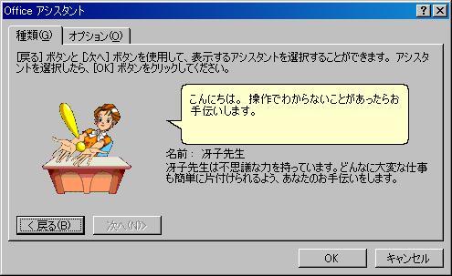 http://ace2.fc2web.com/image/saeko.JPG